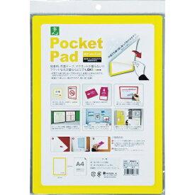 光 HIKARI ポケットパッド PDA45