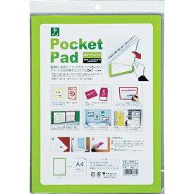 光 HIKARI ポケットパッド PDA44