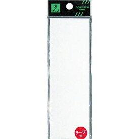 光 HIKARI 無地板テープ付き 2×150×50 UP515T