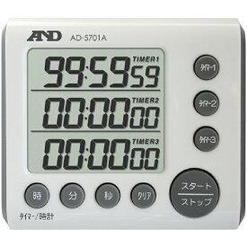 A&D エー・アンド・デイ 【ビックカメラドットコム限定】3チャンネルタイマー 100時間形 AD5701A