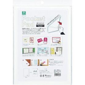 光 HIKARI ポケットパッド PDA46