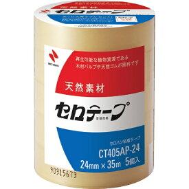 ニチバン NICHIBAN セロテープ業務用CT405AP-24X35 CT405AP24 (1パック5巻)
