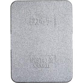 三甲 サンコー EPスペーサー1209T40 灰(1個入り) 78005600GL