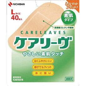 ニチバン NICHIBAN ケアリーヴCL40L (Lサイズ) CL40L (1箱40枚)【rb_pcp】