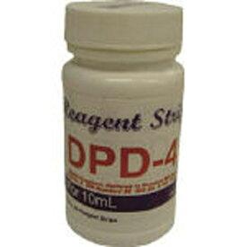 カスタム CUSTOM 全離残留塩素用DPD試薬50回分 DPD4