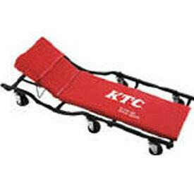 京都機械工具 KYOTO TOOL サービスクリーパー(リクライニング) AYSC20R