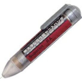 エンジニア ENGINEER RA無洗浄ハンダ 0.6mm SWA06