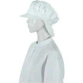 ジーベック XEBEC 白衣八角帽25403白 25403