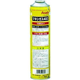 アサダ Asada マキシガス400 R35570