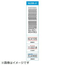 サトー SATO ハンドラベラー UNO用ラベル 1W-3赤二本線強粘(100巻入) 023999041《※画像はイメージです。実際の商品とは異なります》