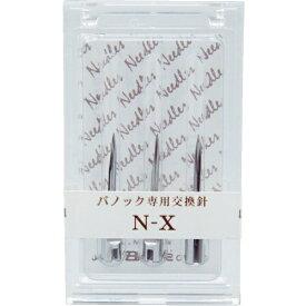 トスカバノック Toska Banok 針 NーX (3本) NEX