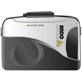 ANDO アンドーインターナショナル C14-864 ポータブルカセットプレーヤー[C14864]
