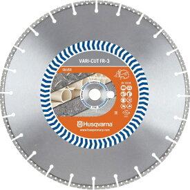 ハスクバーナゼノア Husqvarna Zenoah FR3 400 P574854102