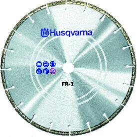 ハスクバーナゼノア Husqvarna Zenoah FR3 335 P574854002
