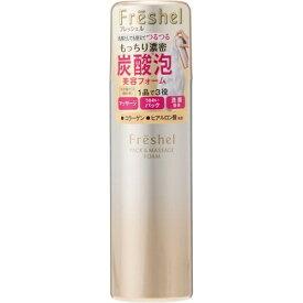 カネボウ Kanebo Freshel(フレッシェル) パック&マッサージフォーム 150g