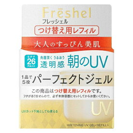 カネボウ Kanebo Freshel(フレッシェル) AQMジェル(UV)<R>