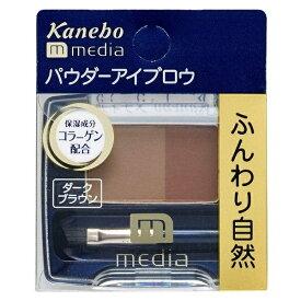 カネボウ Kanebo media(メディア) パウダーアイブロウaDB1