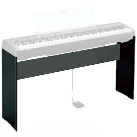 ヤマハ YAMAHA Clavinova Pシリーズ専用キーボードスタンド(ブラック) L-85