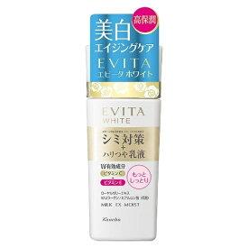カネボウ Kanebo EVITA(エビータ)ホワイトミルクV(MM)