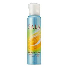 カネボウ Kanebo SALA(サラ)やわらかウェーブフォームV(150g)【wtcool】