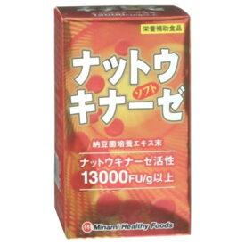 ミナミヘルシーフーズ minami ナットウキナーゼ90T【wtcool】