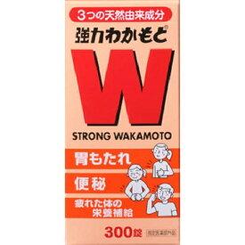 【wtmedi】強力わかもと(300錠)【医薬部外品】【代引きの場合】大型商品と同一注文不可・最短日配送わかもと製薬 WAKAMOTO