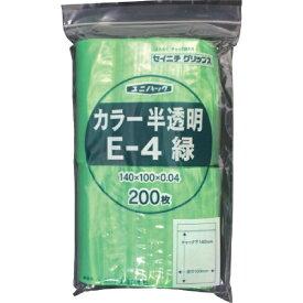 生産日本社 SEISANNIPPONSHA 「ユニパック」 E-4 緑 140×100×0.04 200枚入 E4CG