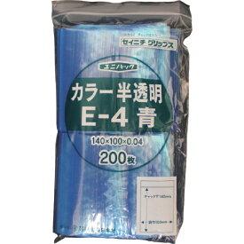 生産日本社 SEISANNIPPONSHA 「ユニパック」 E-4 青 140×100×0.04 200枚入 E4CB