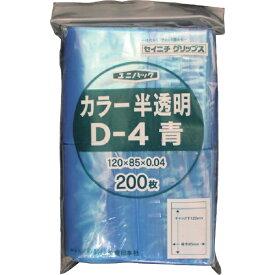 生産日本社 SEISANNIPPONSHA 「ユニパック」 D-4 青 120×85×0.04 200枚入 D4CB