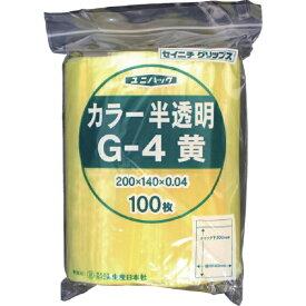生産日本社 SEISANNIPPONSHA 「ユニパック」 G-4 黄 200×140×0.04 100枚入 G4CY