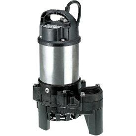 鶴見製作所 Tsurumi Manufacturing 三相200V 樹脂製雑排水用水中ハイスピンポンプ 50HZ 50PN2.4《※画像はイメージです。実際の商品とは異なります》