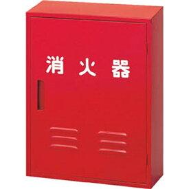 日本ドライケミカル Nippon Dry-Chemical 消火器収納箱10型2本用 NB102