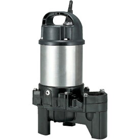鶴見製作所 Tsurumi Manufacturing 樹脂製汚物用水中ハイスピンポンプ 50HZ 50PU2.4《※画像はイメージです。実際の商品とは異なります》