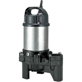 鶴見製作所 Tsurumi Manufacturing 三相200V 樹脂製汚物用水中ハイスピンポンプ 60HZ 40PU2.15《※画像はイメージです。実際の商品とは異なります》
