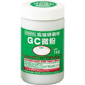 ナニワ研磨工業 NANIWA ABRASIVE 研磨材 GC粗粒1kg #100 RC3113