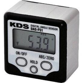 ムラテックKDS MURATEC-KDS デジタルアングルセンサーF DASF51