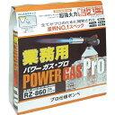 新富士バーナー Shinfuji Burner 業務用パワーガス3本パック RZ-8601 RZ8601[RZ8601]