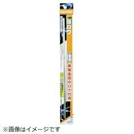 新富士バーナー Shinfuji Burner 細工用銀ロウ RZ-107 RZ107 (1パック3本)《※画像はイメージです。実際の商品とは異なります》