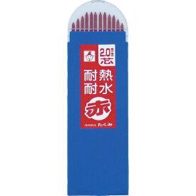 たくみ TAKUMI ノック式鉛筆替え芯 赤 7789 (1パック12本)