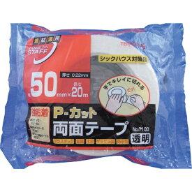 寺岡製作所 Teraoka Seisakusho P-カット両面テープ NO.7100 50mmX20M 710050X20