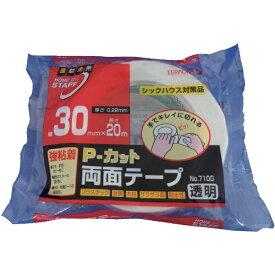 寺岡製作所 Teraoka Seisakusho P-カット両面テープ NO.7100 30mmX20M 710030X20