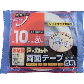 寺岡製作所 Teraoka Seisakusho P-カット両面テープ NO.7100 10mmX20M 710010X20