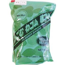 共和 KYOWA ゴムバンド #16 500g GGM034 (1袋3400本)《※画像はイメージです。実際の商品とは異なります》