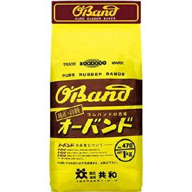 共和 KYOWA オーバンド1KG #470 GP206 (1袋420本)