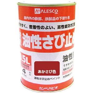 カンペハピオ Kanpe Hapio ALESCO 速乾錆止めペイント 0.5L あかさび色 NO10805