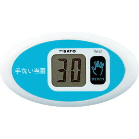 佐藤計量器製作所 skSATO ノータッチタイマー手洗い当番TM-27 TM27【rb_pcp】