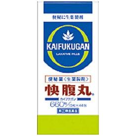 【第(2)類医薬品】 快腹丸(660粒)〔便秘薬〕久光製薬 Hisamitsu
