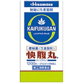 【第(2)類医薬品】 快腹丸(1200粒)〔便秘薬〕久光製薬 Hisamitsu