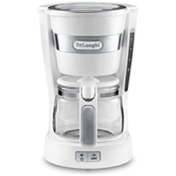 デロンギ Delonghi ICM14011J コーヒーメーカー ホワイト[ICM14011J]