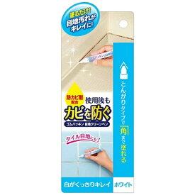 コジット ゴムパッキン 目地クリーンペン ホワイト〔お風呂用洗剤〕